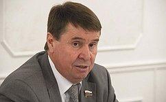 С.Цеков выступил синициативами посохранению исторической памяти вРеспублике Крым