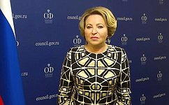 Valentina Matvienko: Russia seeks tofurther strengthen cooperation with Islamic countries