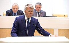 Министр спорта РФ рассказал назаседании Совета Федерации оразвитии массового спорта встране