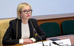 Совет Федерации содействует международному диалогу повопросам, связанным сводными ресурсами— И.Гехт