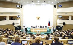 ВСовете Федерации состоялось 506-е заседание