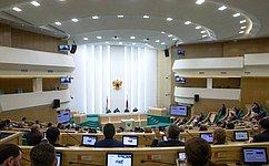 VI Межпарламентский форум «Россия-Таджикистан: потенциал межрегионального сотрудничества»