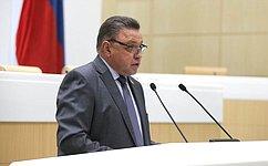 М. Афанасов включен всостав Комитета СФ поконституционному законодательству игосударственному строительству