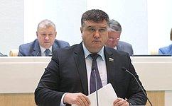 Одобрены изменения вТрудовой кодекс Российской Федерации