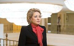 Поздравление Председателя Совета Федерации В.Матвиенко сМеждународным днем музеев