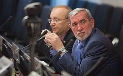 А. Ермаков принял участие взаседании Совета Законодательного Собрания Ямало-Ненецкого автономного округа