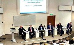 Д. Мезенцев: Для успешной реализации нацпроектов важна совместная работа Федерального Собрания ирегиональных парламентов