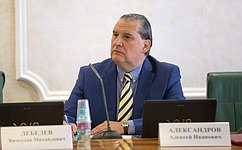 ВКалужской области придают большое значение формированию правовой культуры населения— А.Александров