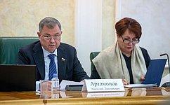 Профильный Комитет СФ обсудил поправки ковторому чтению проекта закона обюджете на2021год инаплановый период 2022 и2023годов