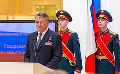 ВСовете Федерации отметили 100-летие создания Красной Армии