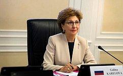 Г. Карелова: Вусловиях новых вызовов велика значимость диалога женщин-парламентариев