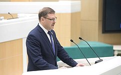 Сенаторы приняли Заявление всвязи спринятием Сеймом Латвии Закона «Остатусе участника Второй мировой войны»