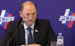 В. Лакунин: ВРостовской области активными темпами идет реализация программы поразвитию паллиативной помощи населению