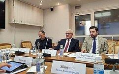 С.Брилка принял участие взаседании межфракционной рабочей группы «Байкал» вГосударственной Думе РФ