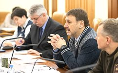 Совершенствование мер борьбы снелегальной вырубкой леса обсудили вСовете Федерации