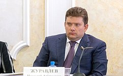 Н. Журавлев принял участие вконференции «Облигации как инструмент рынка ценных бумаг для привлечения инвестиций»