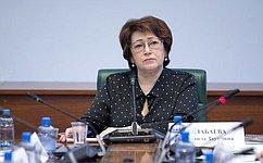 Л. Талабаева: Законодательная поддержка развития инновационных технологий– одна изнаших главных задач