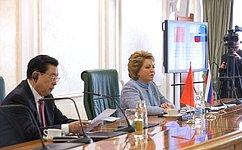 В.Матвиенко: Китай иРоссия должны гармонизировать законодательство, чтобы создать условия для развития отношений