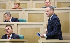 Продлен срок действия особенностей применения законодательства РФ всфере ресурсоснабжения натерритории Крыма иСевастополя