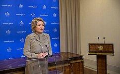 В. Матвиенко: Наш общий успех зависит сегодня отпрофессионализма, ответственности, энергии руководителей всех уровней