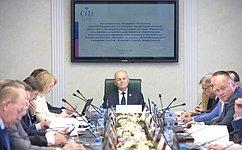 ВСовете Федерации проходят Дни Республики Северная Осетия-Алания