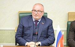 А. Клишас представил позицию СФ поделу опроверке конституционности статьи Гражданского процессуального кодекса