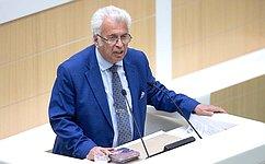 Напленарном заседании Совета Федерации врубрике «Время эксперта» выступил известный педагог Е. Ямбург