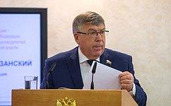 В. Рязанский: Разработаны новые формы поддержки пожилых россиян