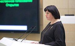 Сенаторы уточнили требования, предъявляемые кисполнительным документам