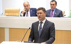 ВСовете Федерации выступил Министр энергетики РФ А.Новак