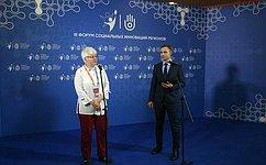 О.Тимофеева: Обсуждения наIII Форуме социальных инноваций внесут вклад вцифровизацию образования издравоохранения