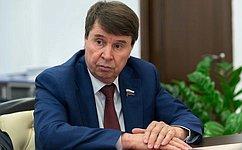 С. Цеков: Повышение качества жизни россиян– одна изважнейших задач