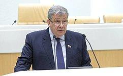 Сенаторы одобрили внесение изменений вЖилищный кодекс Российской Федерации