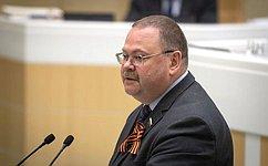О. Мельниченко: Устанавливается новый вид муниципального образования— муниципальный округ