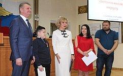 Е. Зленко: Благодаря тому, что унас есть такие дети, мы можем быть спокойны забудущее нашей России