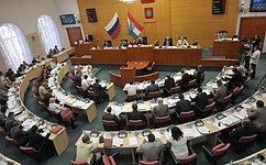 С. Мамедов назаседании Самарской Губернской думы обсудил вопросы кадастровой оценки земли