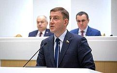СФ системно занимается вопросами поэтапного перехода страны нацифровое телевещание— А.Турчак