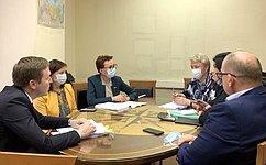Сенаторы отМурманской области обсудили вопросы финансового обеспечения системы здравоохранения региона
