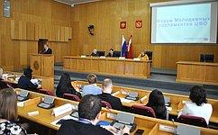 С. Лукин: Молодёжь нуждается вподдержке инадёжных социальных гарантиях