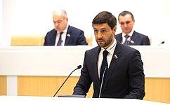 Совет Федерации одобрил изменения взаконодательство вобласти охраны аэропортов иобъектов их инфраструктуры