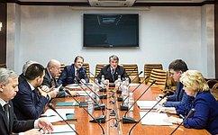 Комиссия Совета Федерации поконтролю задостоверностью сведений одоходах сенаторов подготовила предложения пореализации положений закона остатусе члена СФ