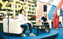Т. Лебедева рассказала участникам форума «УТРО-2017» оразвитии молодежной политики вРоссии