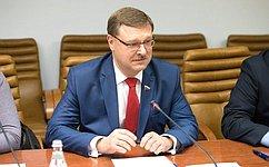 К.Косачев провел встречу спредставителями научно-политических кругов изЕвропы иСША