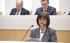 СФ принял изменения вФедеральный закон «Обактах гражданского состояния»