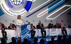 В.Матвиенко: Межпарламентское сотрудничество может идолжно стать одним изкраеугольных камней вмеждународных отношениях