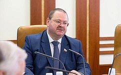 О. Мельниченко: Необходимо активизировать российско-германское сотрудничество нарегиональном имуниципальном уровнях
