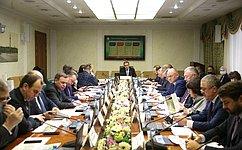 ВСовете Федерации проходят Дни Республики Дагестан