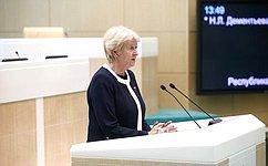 Сенаторы заслушали информацию оработе полпреда СФ вМПА СНГ