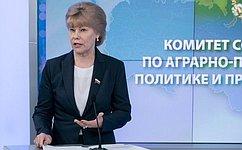 Уагропромышленного комплекса Республики Алтай большой потенциал— Т.Гигель