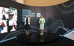 Председатель СФ обсудила сженщинами-предпринимателями возможности, открывающиеся для бизнеса вцифровую эпоху
